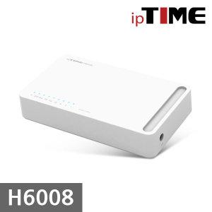iptime H6008 8포트 기가 스위칭허브 8포트 기가허브