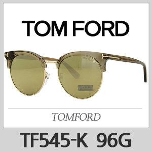 톰포드 미러 선글라스 TF545-K 96G TF545K