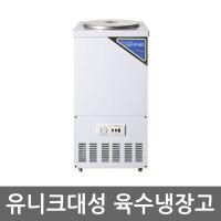 유니크대성/육수냉장고/사리냉장고/업소용냉장고