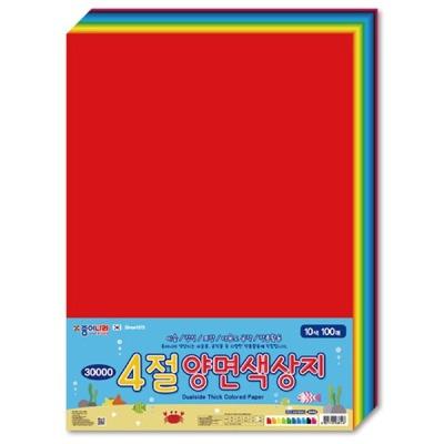 [오피스존] 종이나라 30000 4절 양면색상지 색종이 색지 미술놀이