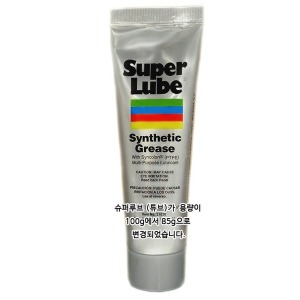 슈퍼루브(튜브)85g/테프론구리스/수퍼루브/합성그리스