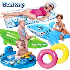 베스트웨이 어린이 물놀이 보행기 원형 튜브