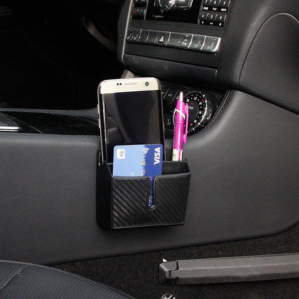 카본재질 다용도 수납함 볼펜 카드 핸드폰 보관 수납