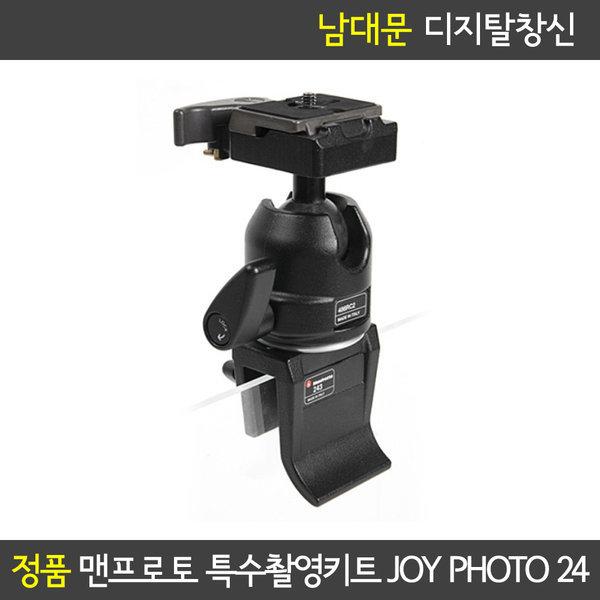 맨프로토 Joy Photo 24/DSLR 카메라 비디오 거치대