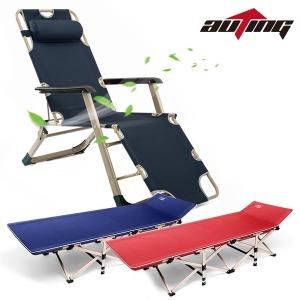 아웃팅/낚시의자/의자침대/야전침대/캠핑의자