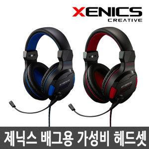제닉스 STORMX H1 컴퓨터/배그/게임용/게이밍/헤드셋