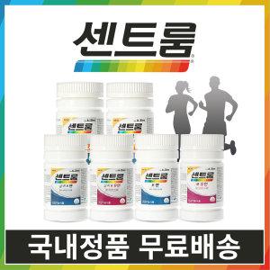 국내정품 센트룸 포맨/프로/실버/포우먼/종합비타민