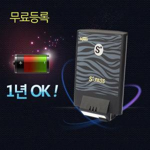 무선/ SN-PASS/무료등록/당일발송