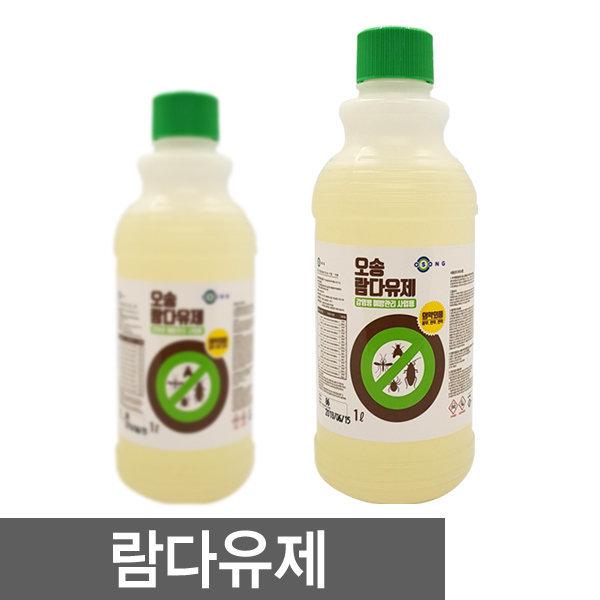 람다유제 / 살충제 모기 바퀴벌레 털진드기 방역약품
