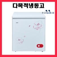 씽씽 다목적냉동고 BD-110 (106L) /소형/가정.업소용