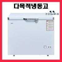씽씽 다목적냉동고 BD-195 (198L)/중형냉동고/업소용