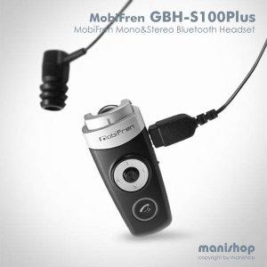 모비프렌 GBH-S100Plus 블루투스헤드셋/모노 스테레오 겸용/통화+음악감상/아이폰5 삼성 갤럭시S4 S3 노트2