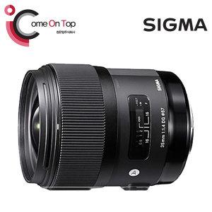 (컴온탑)시그마1위A 35mm F1.4DG HSM(소니FE)(상품권)
