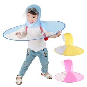 ufo 모자 우의 우산/휴대보관 편리
