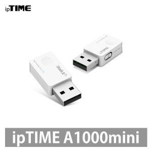 A1000mini USB 무선랜카드 기가 와이파이/수신기/11AC