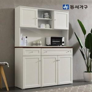 쉐프 1200 서랍 주방수납장 상부장세트
