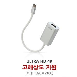 NEXT-2231TCH USB Type-C HDMI 4K UHD 외장그래픽