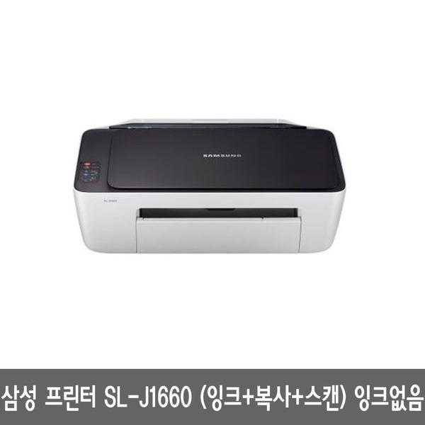 삼성프린터 SL-J1660 (인쇄+복사+스캔) 잉크없는 제품