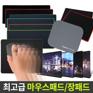 최고급정품 게이밍마우스패드/장패드/젤패드/손목보호