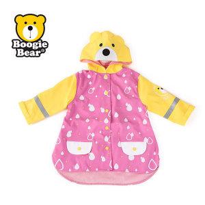부기베어 부기베어 아동비옷 레인코트 RAIN COAT-PINK