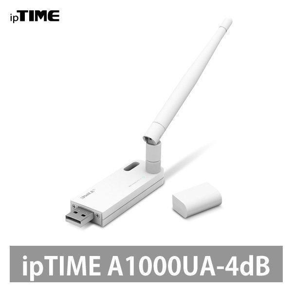 A1000UA-4dBi USB무선랜카드 기가 와이파이/11AC/WiFi