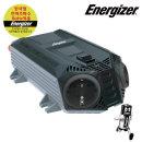 에너자이저 차량용인버터 EN548 500W AC220V 듀얼