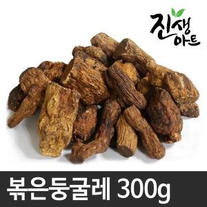국산 볶은 둥굴레 300g (지퍼백)