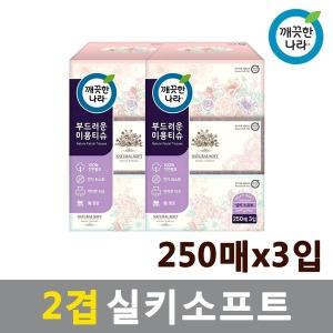 미용각티슈 깨끗한나라 (250매x3입) / 곽티슈 화장지