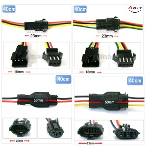 자동차 LED 전선 배선 연결 방수커넥터 케이블 코드