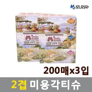 미용각티슈 모나리자 (200매x3입) / 곽티슈 화장지