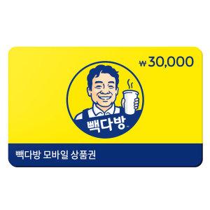 빽다방 금액권 3만원