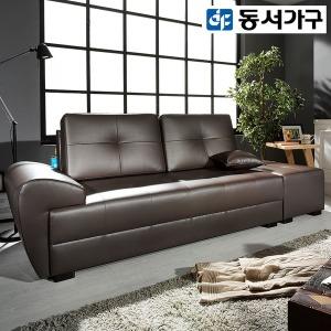 동서가구 LV 핸드메이드 가죽소파+스툴 3종택