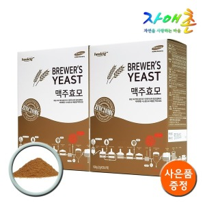 리투아니아산 맥주효모 분말 50스틱(2박스) / 스틱포장