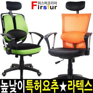 랭킹1위 무료반품 컴퓨터/사무용/학생/공부/책상의자