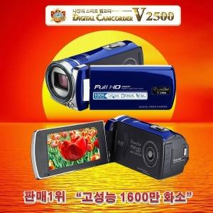 오늘특가 캠코더V2500 디카1600만화소카메라삼성터치
