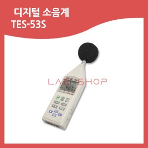 TES-53S/소음계 소음측정기 Sound Level Analyzer