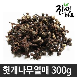 국산 헛개나무열매 헛개수 300g (지퍼백)