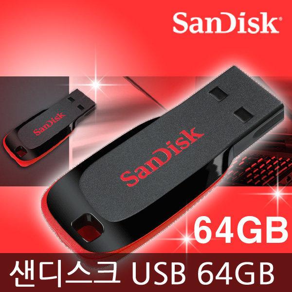 USB메모리 64GB/샌디스크/Z50/대량주문 가능