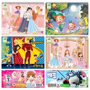 베스트판매1위 일러스트캐릭터스케치북 20권+무료배송