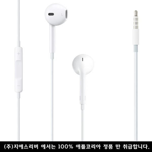 MNHF2FE/A 3.5mm 헤드폰 플러그 EarPods 애플박스정품