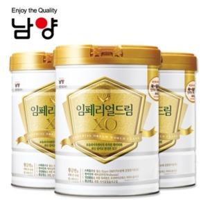 남양분유 임페리얼 XO 1단계 800g 3캔 최신제조상품