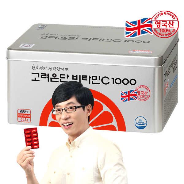 (현대Hmall) 고려은단  비타민C 1000 (600정) 外