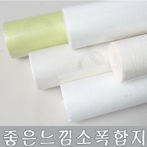 띠벽지무료증정/당일출고/착한가격/장판제단판매