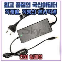 DC 통신 PoE CCTV IPTIME 48V 0.5a 0.83a 1a 공유기