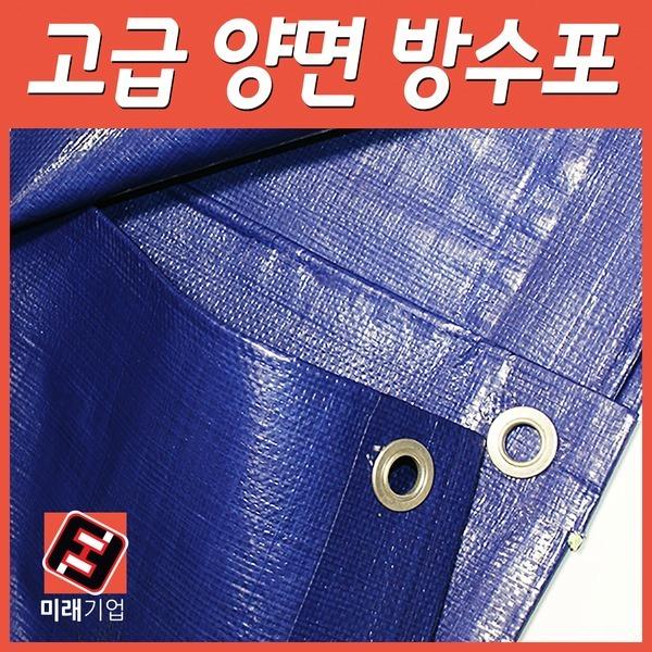 정글방수포/양면방수포/캠핑/그라운드시트/그늘막