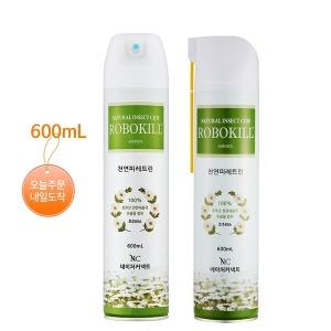 로보킬+로보킬(대롱형) 파리 모기 및 가정해충 살충제