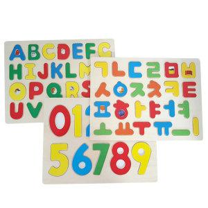 우토 기초퍼즐 3종세트 한글+숫자+알파벳