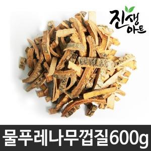 국산 100% 물푸레나무 껍질 600g