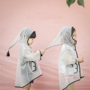 무료배송 아동 어린이 귀여운 투명고깔 우비