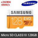삼성 MicroSD CLASS10 초고속 EVO 128G (블박/핸드폰)
